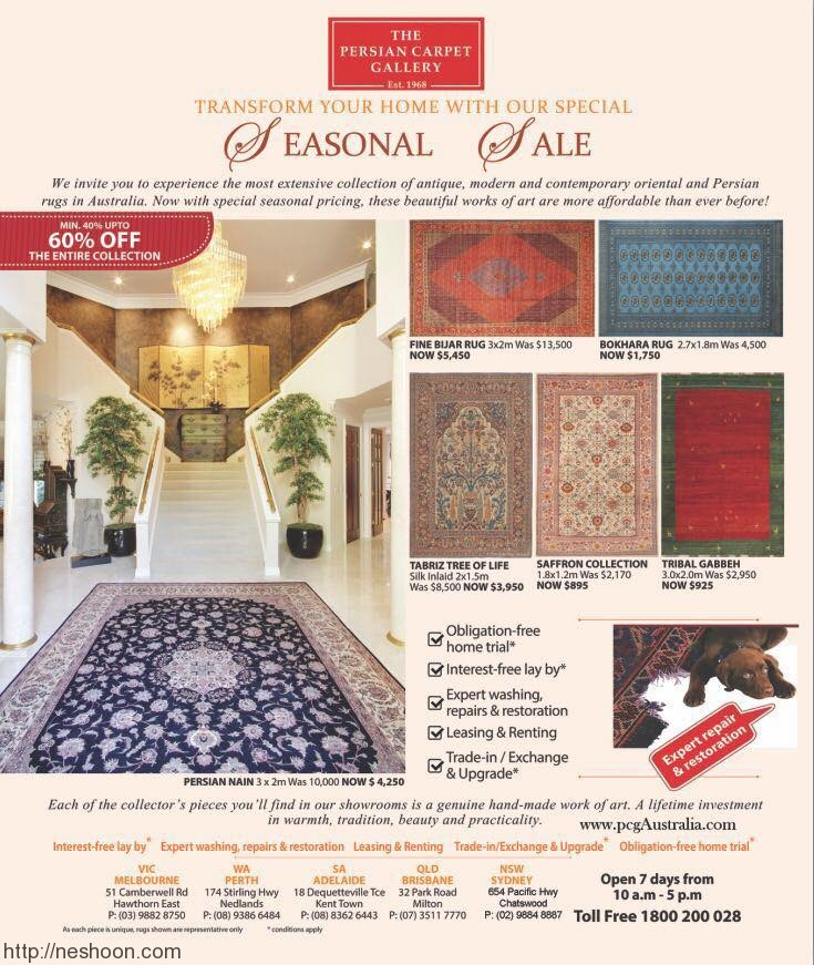 Carpet Exchange Littleton Co